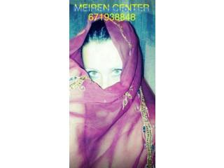 Masajes Meiren